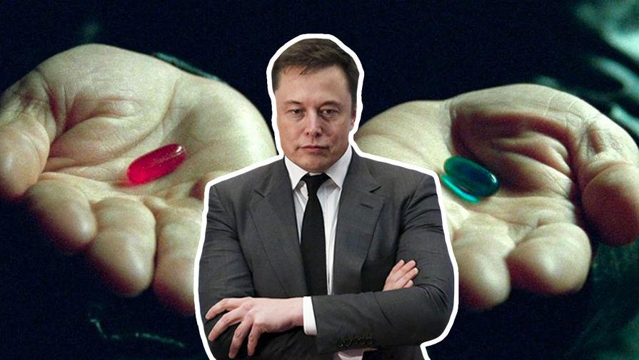 Илон Маск и кадр из «Матрицы»