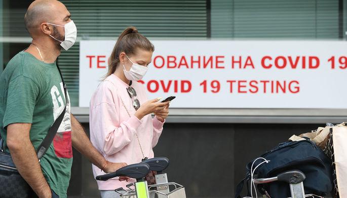 Личное дело: как туристы уклоняются от тестов на коронавирус