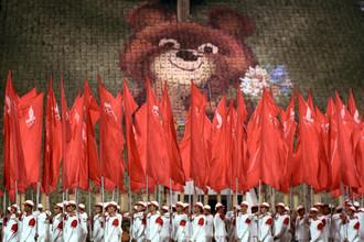 Москва. Центральный стадион имени В.И. Ленина. Торжественное закрытие XXII Олимпийских игр, 1980 год