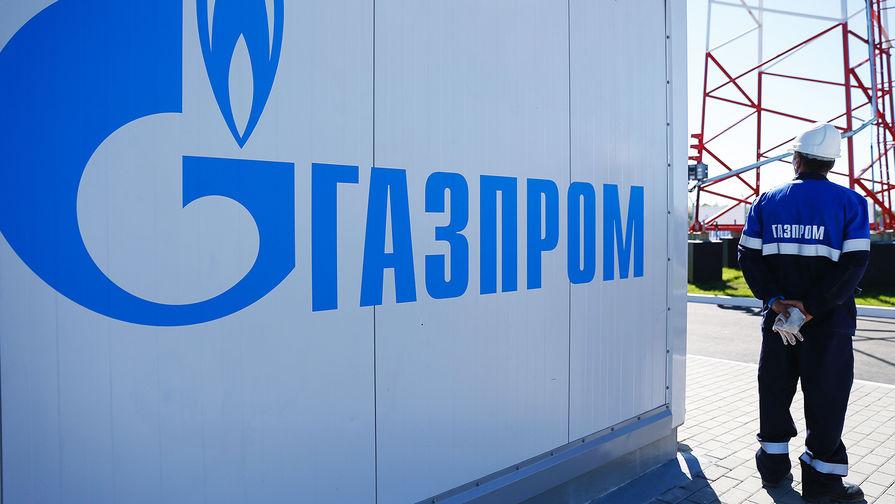 """""""Газпром"""" требует полной отмены решения Стокгольмского арбитража по спору с """"Нафтогазом"""""""