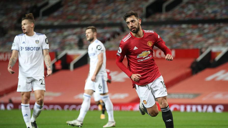 эпизод матча «Манчестер Юнайтед»- «Лидс»
