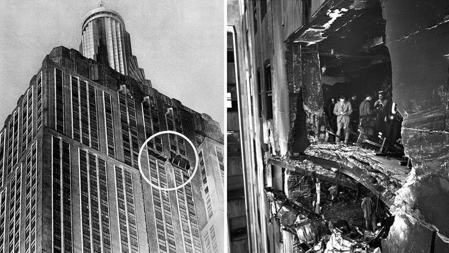 28 июля 1945 года в северный фасад Эмпайр-стейт-билдинг между 79 и 80-м этажами врезался бомбардировщик ВВС США В-25, летчик которого Уильям Смит потерял ориентацию в густом тумане. Вспыхнувший пожар был потушен в течение 40 минут. В инциденте погибли 14 человек