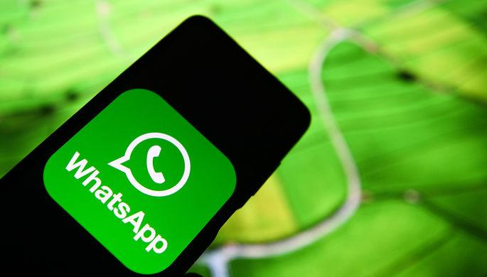 «Для многих такой подход неприемлем»: WhatsApp раскритиковали за отсутствие достойной защиты