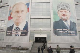 В Грозном российских футболистов поддерживали патриотические клубы