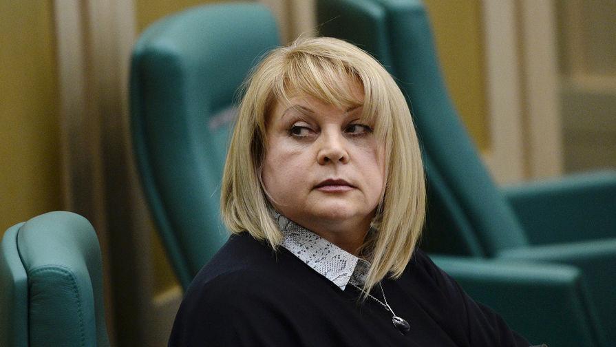 Уполномоченный по правам человека в Российской Федерации Элла Памфилова на заседании Совета Федерации России, 2015 год