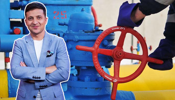 Сюрприз от «Газпрома»: о чем не знает Зеленский