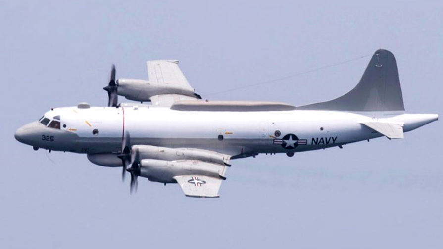 Воздушное вторжение: самолет США заметили над Венесуэлой