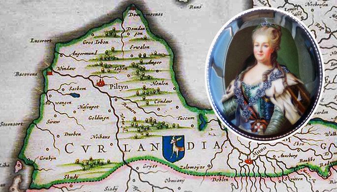 «Свободное исповедание»: как Екатерина II присоединила Курляндию