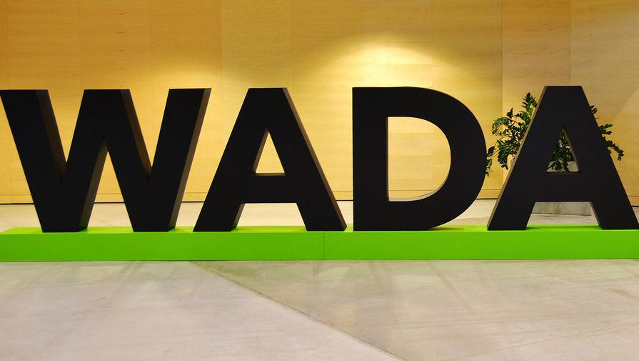 Свищев: где было WADA, когда на форме Украины разместили националистические лозунги