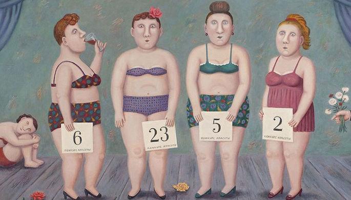 Владимир Любаров, «Конкурс красоты»