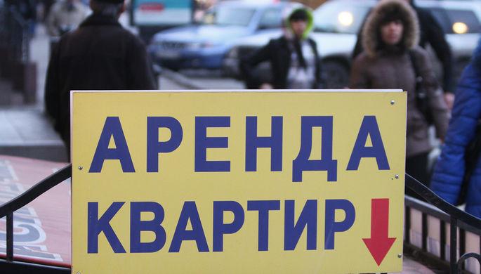 Аренда «крадет» доход: почему в Москве невыгодно учиться