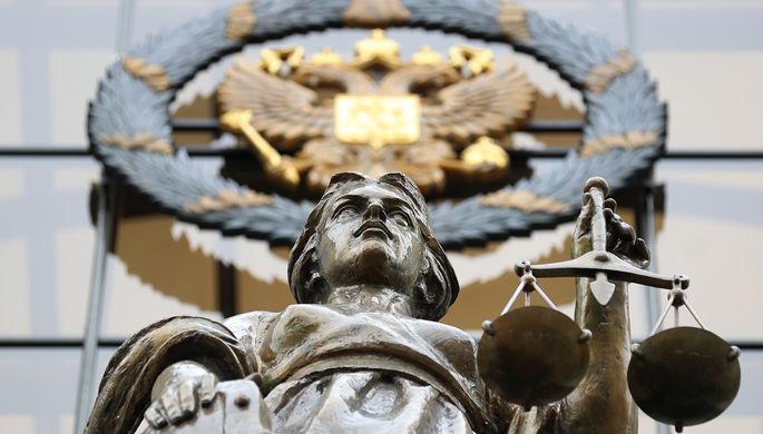 Проступок вместо преступления: к чему приведет изменение уголовного законодательства