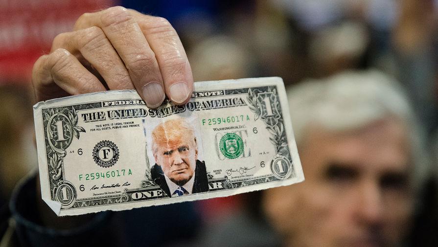 CNN: прокуратура заинтересовалось пожертвованием в $900 тысяч на инаугурацию Трампа