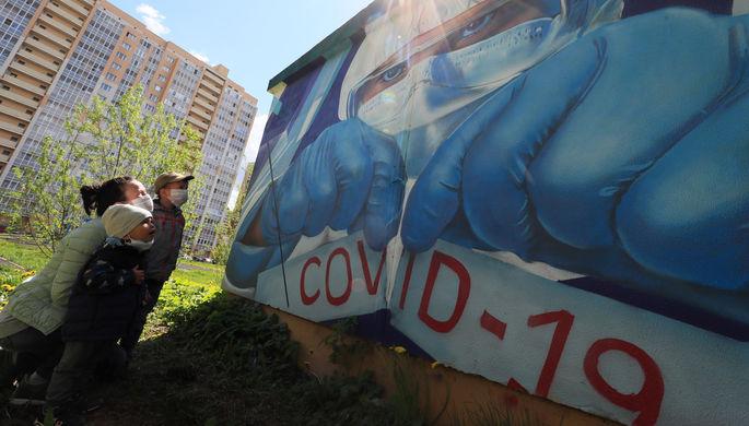 Вторая волна COVID-19: к чему готовятся в России