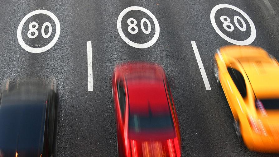 «Есть прекрасные дороги»: Минтранс хочет повысить лимит скорости