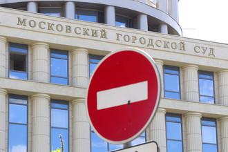Глава Мосгорсуда ожидаемо отклонила надзорную жалобу Ходорковского и Лебедева