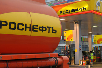 Государству сделка «Роснефти» с BP категорически не выгодна