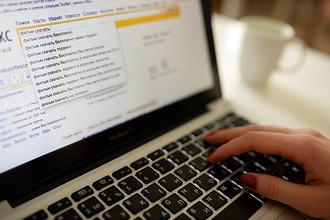 Вынесено первое постановление о блокировке сайта в рамках «антипиратского» закона