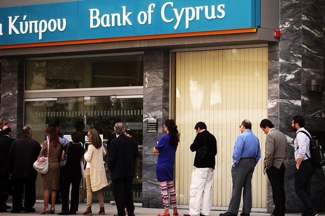 90% депозитов в Банке Кипра остаются замороженными почти полгода