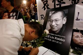 Портрет китайского правозащитника Лю Сяобо около представительства Китая в Гонконге, 13 июля 2017 года