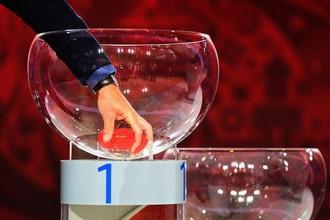 В Москве состоится жеребьевка чемпионата мира — 2018
