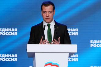 Председатель правительства России Дмитрий Медведев на заседании фракции «Единая Россия» в Госдуме, 7 февраля 2017 года