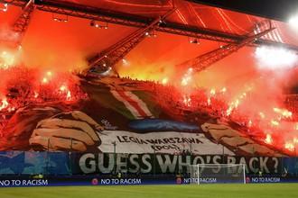 Фанаты «Легии» во время матча Лиги чемпионов