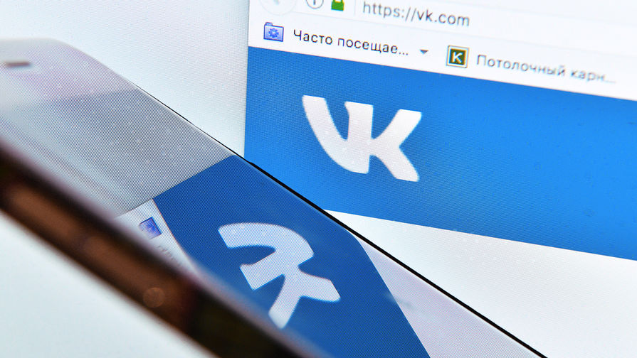 Зафиксирован сбой в работе «ВКонтакте»