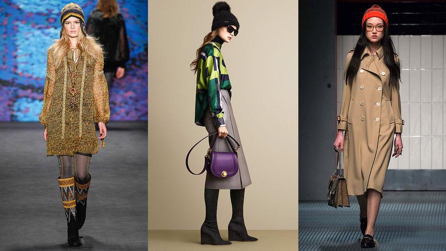 Anna Sui, Bally, Gucci