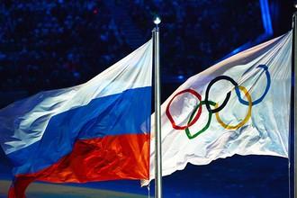 Телеканал ARD выпустил пятый фильм о допинге в России