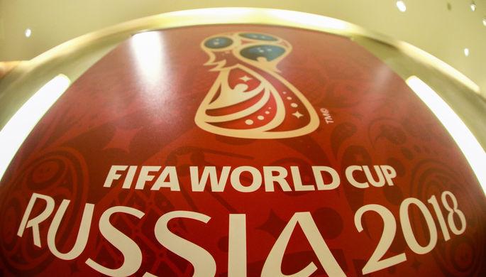 Официальный логотип чемпионата мира 2018 по футболу в России