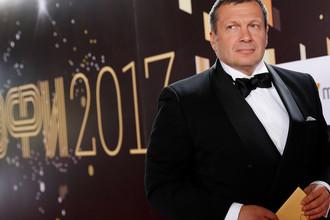 Телеведущий Владимир Соловьев перед началом церемонии вручения премии «ТЭФИ- 2017»