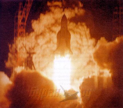 Исторический старт «Бурана»- космодром Байконур, 15 ноября 1988 года