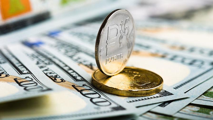 ЦБ: чистый отток капитала из России в 2019 году составил $26,7 млрд
