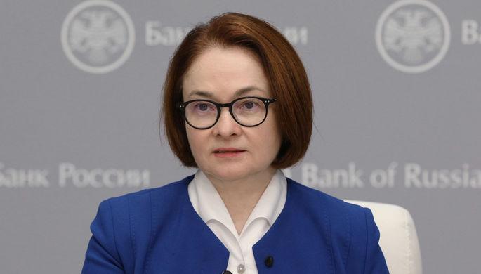 Обошлось без «станка»: банки отказались от поддержки ЦБ