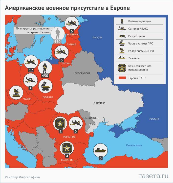 http://img.gazeta.ru/files3/269/6058269/nato2.jpg