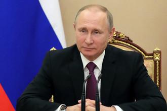 Президент России Владимир Путин подписал указ об усилении мер безопасности на период проведения Кубка конфедераций --2017 и чемпионата мира по футболу — 2018