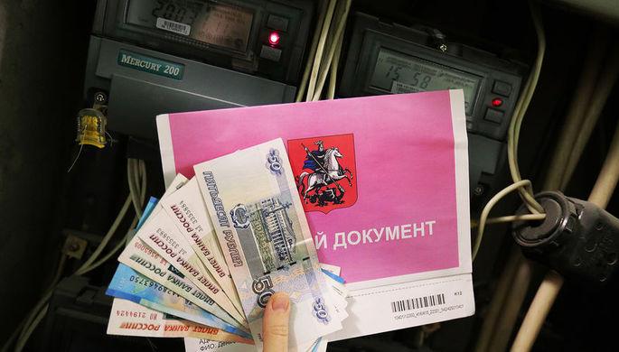 Льготы на коммуналку: россиян не спросят о долгах