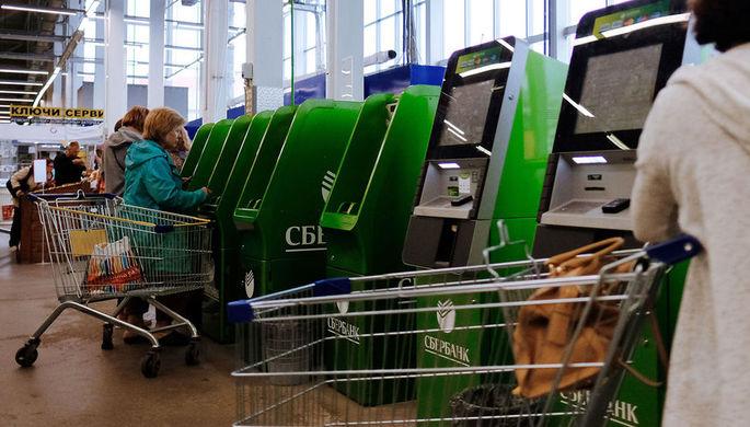 Россияне паникуют: какие купюры не принимают банкоматы