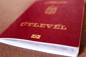 Не знают язык: Венгрия отбирает паспорта у украинцев