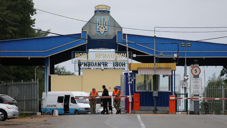 Ситуация напункте пропуска «Новые Ярыловичи»—«Новая Гута» междуУкраиной и Белоруссией, 15 сентября 2020 года