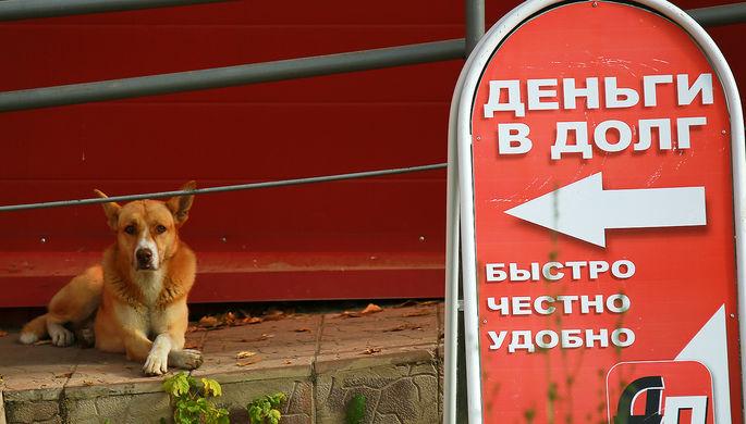 Объединить долги: россияне обратились к коллекторам за помощью