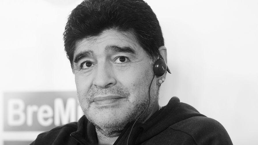 Диего Марадона, 2018 год
