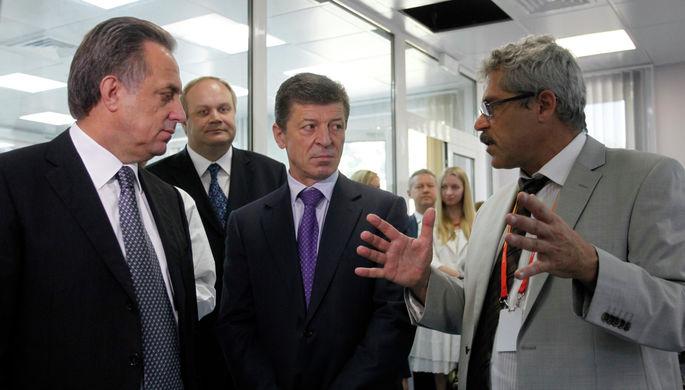 Григорий Родченков (справа), Виталий Мутко (слева), Юрий Нагорных (второй слева) и Дмитрий Козак в...