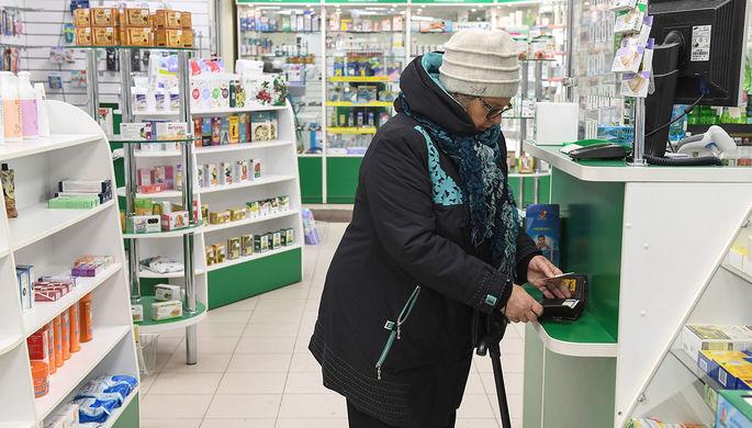Оплатит государство: какие лекарства достанутся россиянам бесплатно