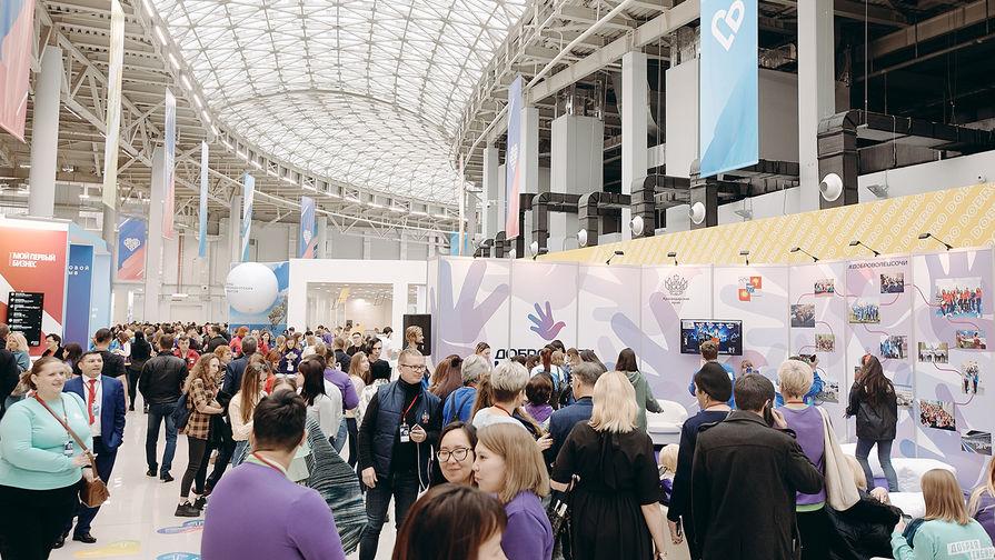 Выставка в рамках Международного форума добровольцев в Сочи
