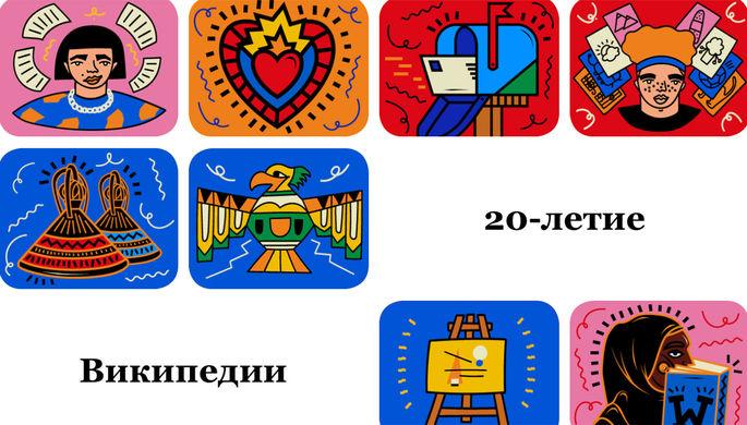 «Никаких зарубежных денег мы не получаем»:как работает российская «Википедия»