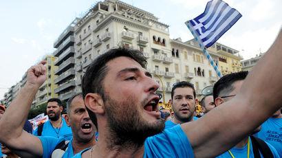 Еврогруппа решит вопрос по долгу Греции