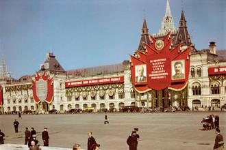 Роберт Капа. «Посетители Красной площади», 1947