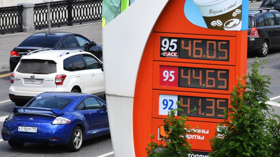 Почему в России подскочили цены на бензин